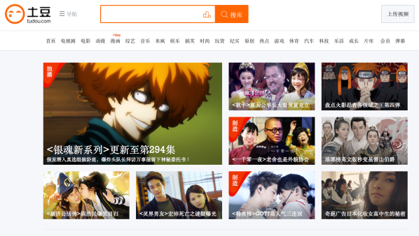 Youku Tudou